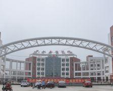 全国案例|河南民权南华中学带交叉杆悬浮门
