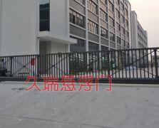 全国案例|广州雅莉纺织制衣带交叉杆悬浮门
