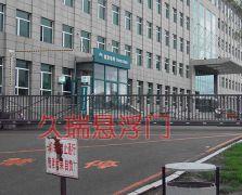 全国案例|吉林市国家电网18.5米悬浮平移门