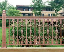 铝艺阳台护栏 JR322